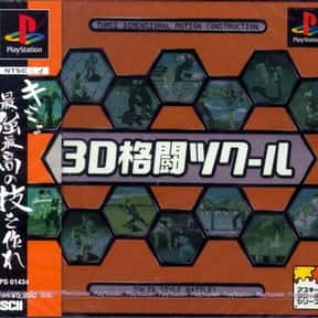 3D Fighting School is listed (or ranked) 11 on the list PlayStation 1 Games