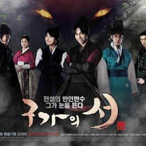 Gu Family Book is listed (or ranked) 22 on the list The Best Historical KDramas Of All Time