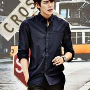 Kim Woo-bin is listed (or ranked) 18 on the list The Best K-Drama Actors Of All Time