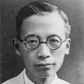 Coching Chu is listed (or ranked) 12 on the list Famous Scientists from China