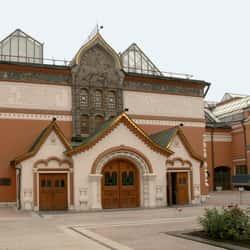 State Tretyakov Gallery