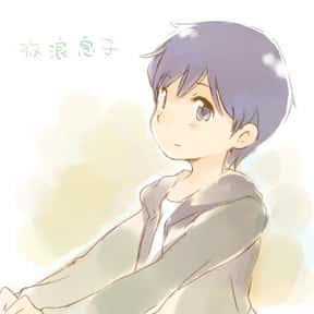 Yoshino Takatsuki is listed (or ranked) 6 on the list The Best Transgender Anime Characters