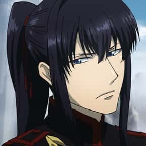Yu Kanda is listed (or ranked) 10 on the list 30+ Male Anime Characters Who Aren't Afraid to Rock a Ponytail