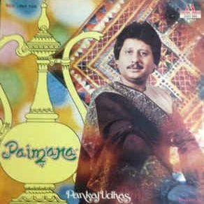 Image of Random Best Pankaj Udhas Albums