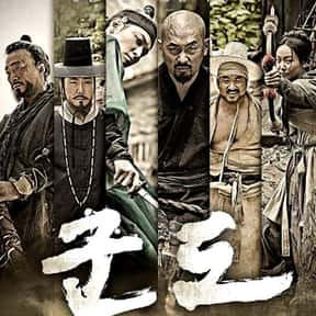 Kundo: Age of the Rampant is listed (or ranked) 14 on the list The Best Korean Movies On Amazon Prime