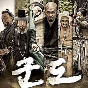 Kundo: Age of the Rampant is listed (or ranked) 12 on the list The Best Korean Historical Movies Of All Time