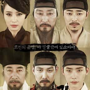 The Face Reader is listed (or ranked) 14 on the list The Best Korean Historical Movies Of All Time