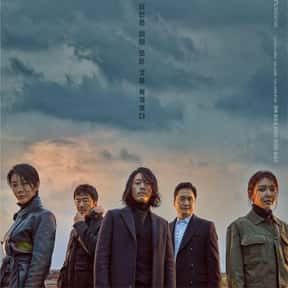 Tell Me What You Saw is listed (or ranked) 11 on the list The Best Korean Crime Dramas Ever