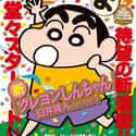 Crayon Shin-chan is listed (or ranked) 20 on the list The Best Anime To Have On In The Background
