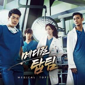 Medical Top Team is listed (or ranked) 22 on the list The Best Medical KDramas Of All Time