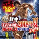 Baki is listed (or ranked) 22 on the list The Best Netflix Original Animated Shows