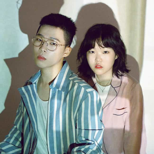 AKMU is listed (or ranked) 3 on the list The Best K-pop Coed Groups Of All-Time