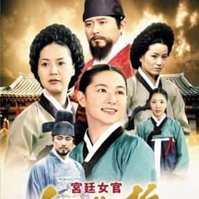 Dae Jang Geum is listed (or ranked) 15 on the list The Best Historical KDramas Of All Time