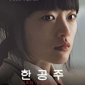 Han Gong-ju is listed (or ranked) 3 on the list The Best Korean Movies About High School Life