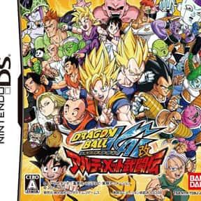 Dragon Ball Kai: Ultimate Butoden