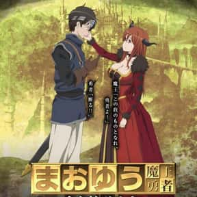 Maoyu is listed (or ranked) 19 on the list The Best Anime Like The Testament of Sister New Devil