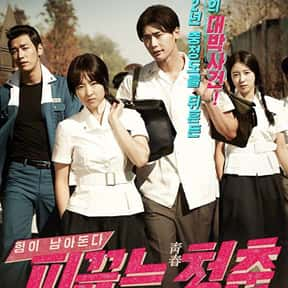 Hot Young Bloods is listed (or ranked) 2 on the list The Best Korean Movies About High School Life
