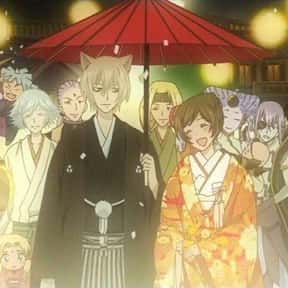 Kamisama Kiss is listed (or ranked) 25 on the list The Funniest Anime Shows Ever Made