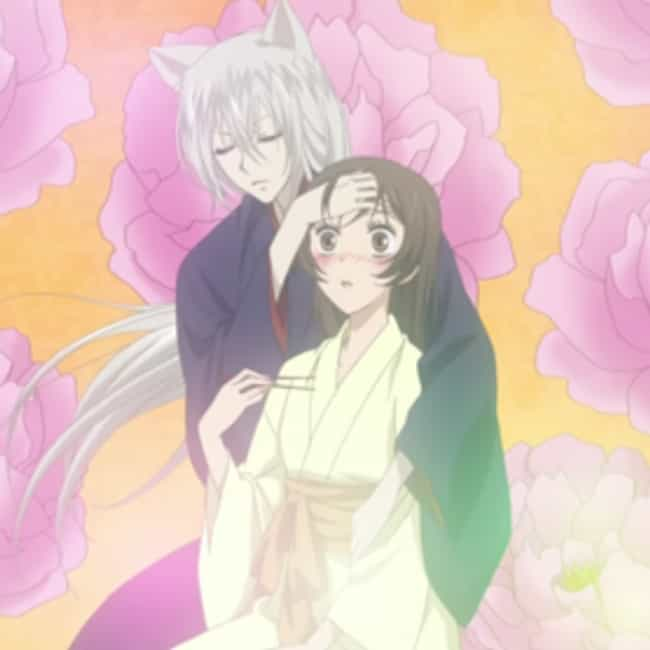 Kamisama Kiss is listed (or ranked) 1 on the list The Best Anime Like Fruits Basket