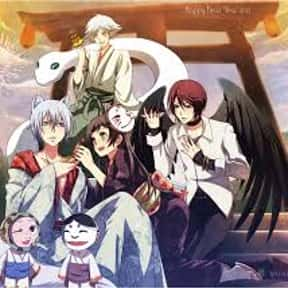 Kamisama Kiss is listed (or ranked) 20 on the list The Best Fantasy Anime of All Time