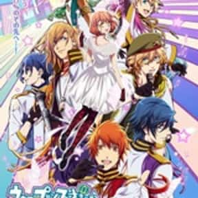 Uta no Prince-sama - Maji Love is listed (or ranked) 8 on the list The Best Anime Like Amnesia