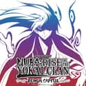 Nura: Rise of the Yokai Clan: ... is listed (or ranked) 30 on the list The Best Anime Streaming on Netflix