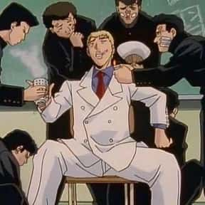 GTO: Great Teacher Onizuka is listed (or ranked) 8 on the list The Greatest Anime From Studio Pierrot