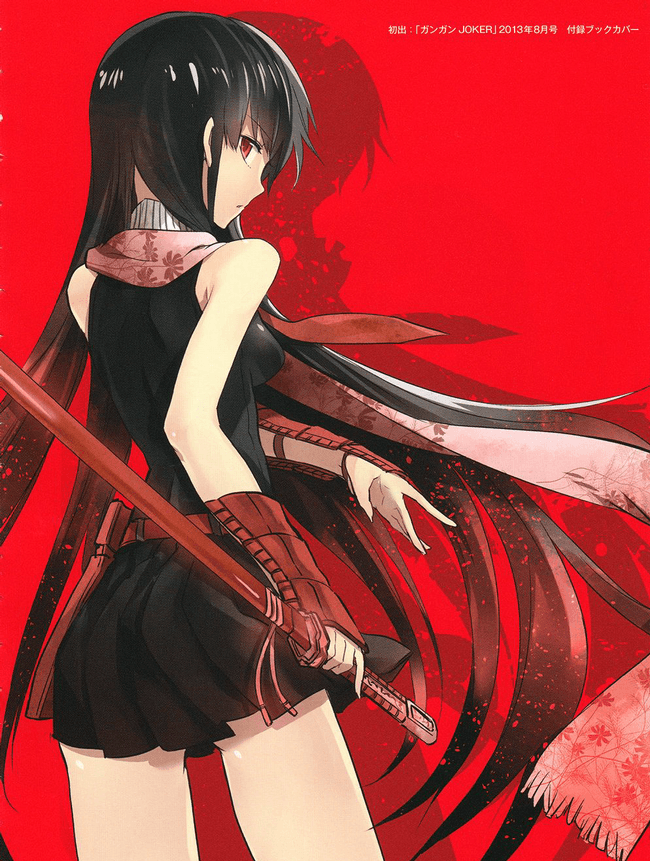Akame Is Listed Or Ranked  On The List The Most Female Anime
