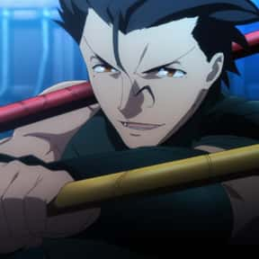 Diarmuid Ua Duibhne is listed (or ranked) 2 on the list List of Fate/Zero Anime Characters, Best to Worst