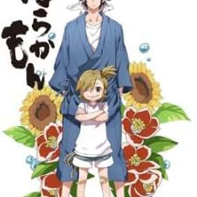 Barakamon is listed (or ranked) 13 on the list The 15+ Best Anime You Can Watch In One Day