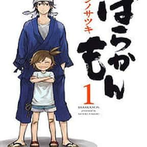 Barakamon is listed (or ranked) 20 on the list The Best Anime With Adult Protagonists
