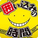 Assassination Classroom is listed (or ranked) 24 on the list The Best Anime Series of All Time