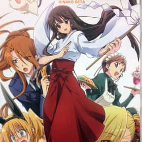 Re-Kan! is listed (or ranked) 7 on the list 20+ Boring & Slow Paced Anime Series