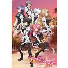 Chivalry of a Failed Knight is listed (or ranked) 2 on the list The Best Anime Like Trinity Seven