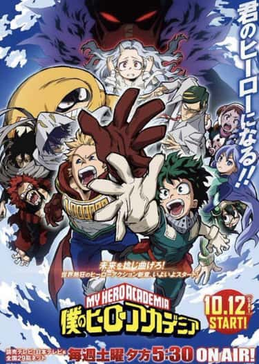 My Hero Academia Season 4 is listed (or ranked) 1 on the list The 20 Best Fall 2019 Anime You Should be Hyped For