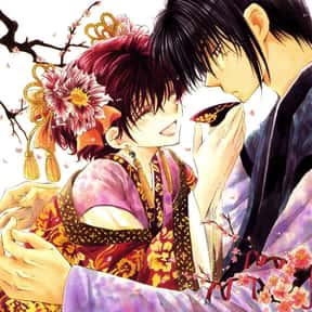 Akatsuki No Yona is listed (or ranked) 2 on the list The Best Unrequited Love Anime