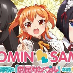Shomin Sample is listed (or ranked) 25 on the list The Best Anime Like Trinity Seven