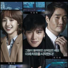 Healer is listed (or ranked) 6 on the list The Most Romantic Korean Dramas Ever