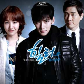 Healer is listed (or ranked) 19 on the list The Best K-Dramas to Watch on Viki