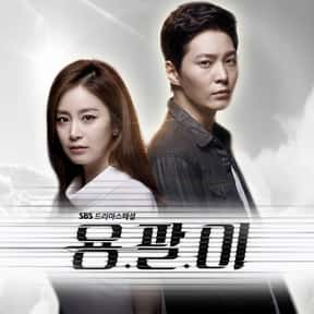 Yong-pal is listed (or ranked) 17 on the list The Best Medical KDramas Of All Time