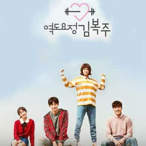 Weightlifting Fairy Kim Bok-jo is listed (or ranked) 13 on the list The Most Romantic Korean Dramas Ever