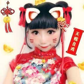 Yumi King is listed (or ranked) 14 on the list The Best Chinese YouTubers