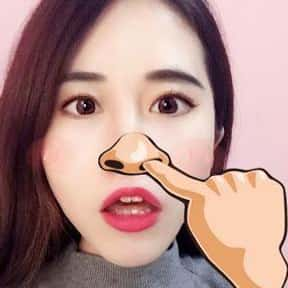 Ms Yeah is listed (or ranked) 7 on the list The Best Chinese YouTubers