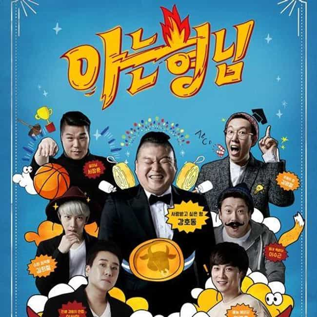 Knowing Bros is listed (or ranked) 2 on the list The Best Korean Variety Shows On Netflix