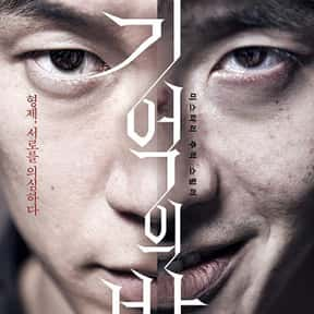 Forgotten is listed (or ranked) 8 on the list The Best Korean Thrillers Of All Time
