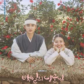 100 Days My Prince is listed (or ranked) 6 on the list The Best Historical KDramas Of All Time