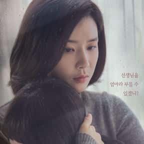 Mother is listed (or ranked) 18 on the list The Most Tragically Beautiful Korean Dramas Ever