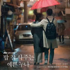 Something in the Rain is listed (or ranked) 14 on the list The Most Romantic Korean Dramas Ever