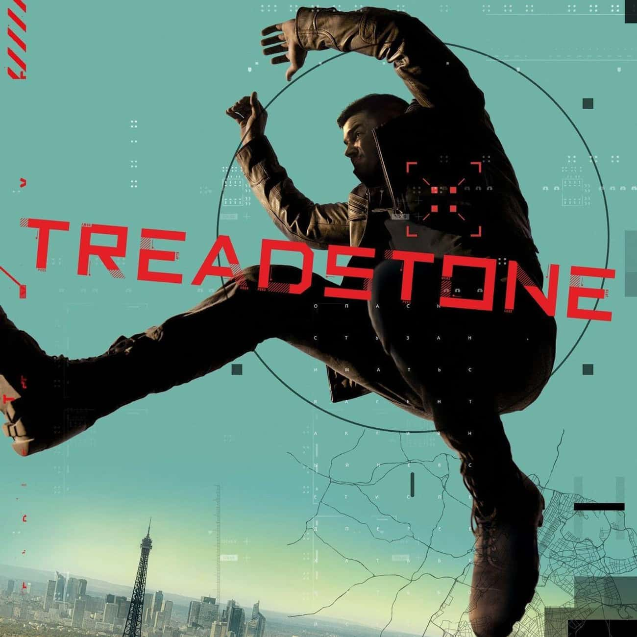 Treadstone is listed (or ranked) 1 on the list What To Watch If You Love 'Jack Ryan'