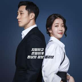 My Secret Terrius is listed (or ranked) 25 on the list The Best Korean Crime Dramas Ever